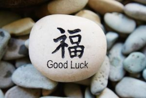 chinese signs good luck